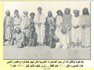 العلماء العرب- الحضارة العربية