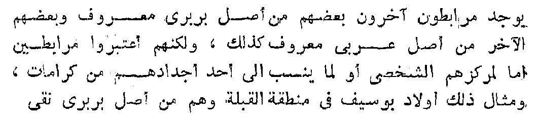 اولاد بوسيف عبدالعزيز طريح شرف جغرافيا ليبيا جغرافيا ليبيا 219