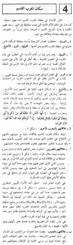 algeria_history_7_index