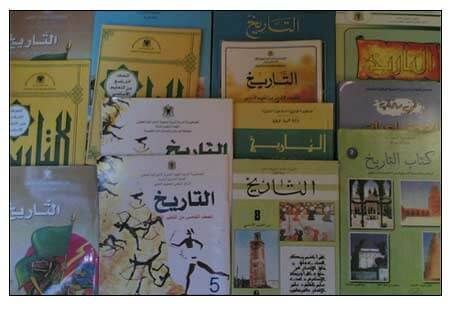 school_history_books