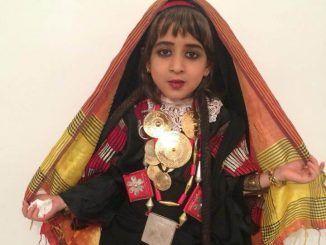 رداء المرأة الليبية - لباس تقليدي