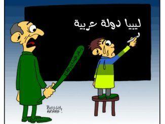 تعريب الليبيين
