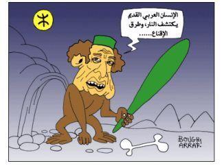 الانسان العربي القديم