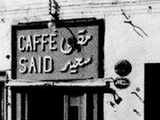 مقهى سعيد